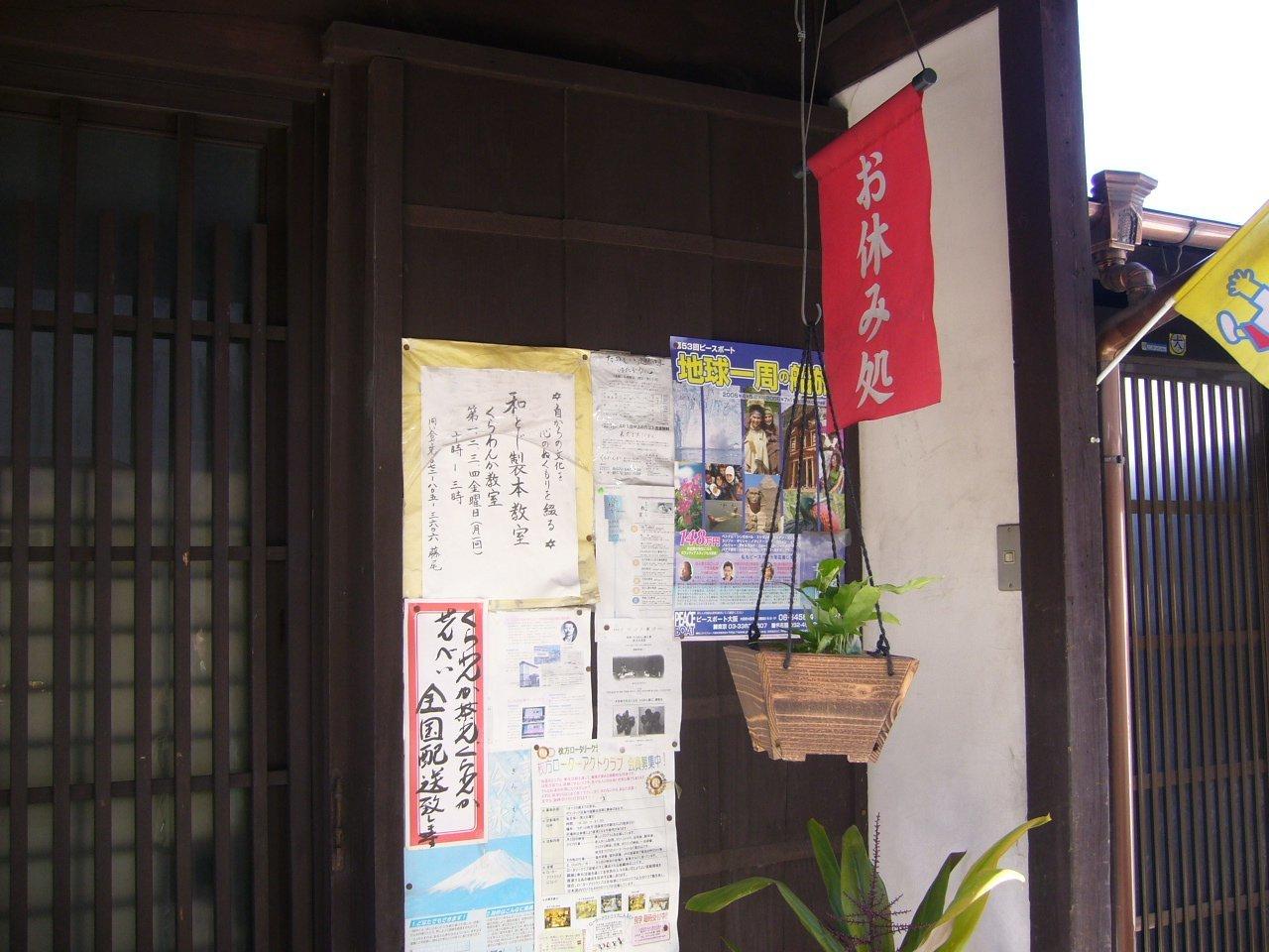 枚方市の塩熊商店_c0112559_10120741.jpg