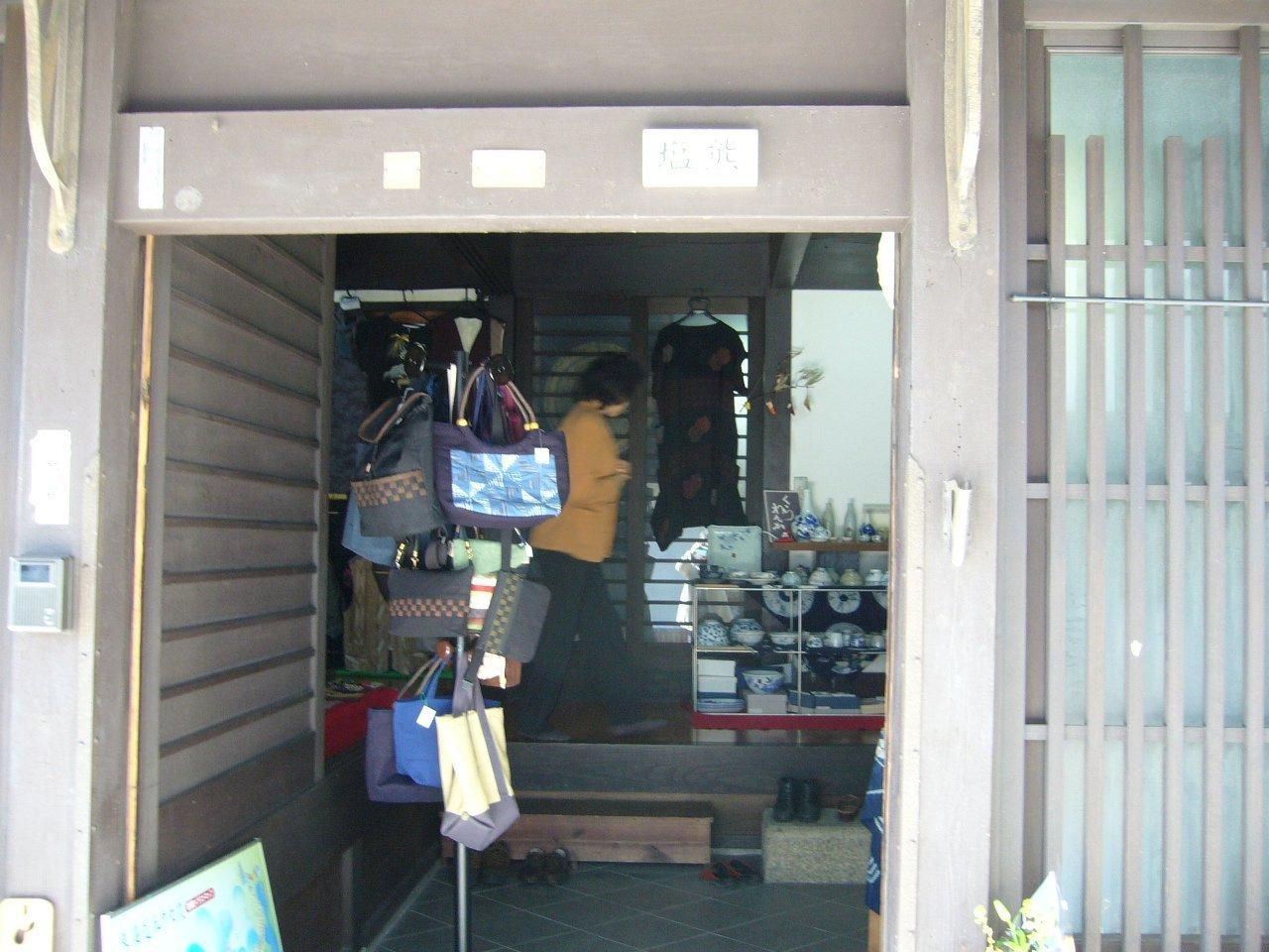 枚方市の塩熊商店_c0112559_10124323.jpg