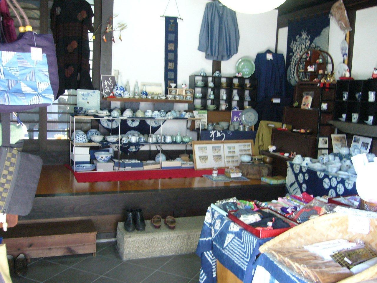 枚方市の塩熊商店_c0112559_10130049.jpg