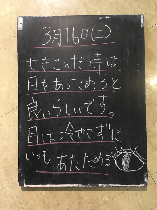 f0152875_19374424.jpg