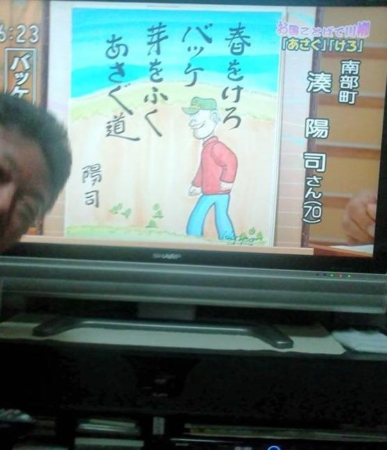 父親の川柳は他者と一線を画している_d0061678_13480480.jpg