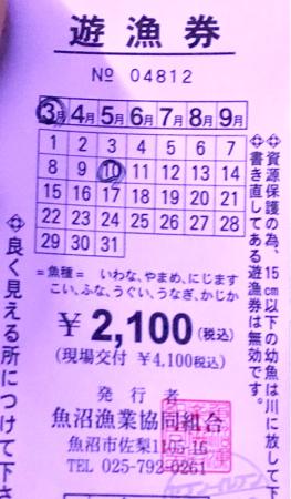f0306678_08464011.jpg