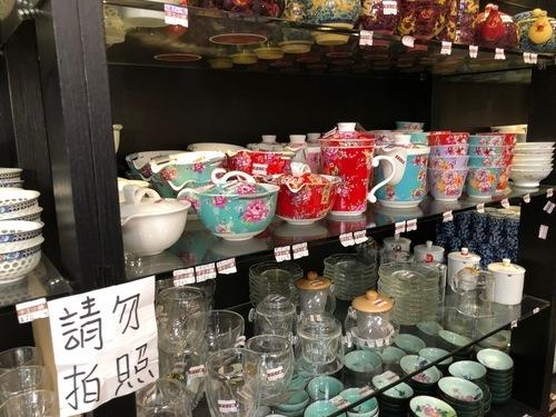 2019年初春の台湾旅行⑤ 陶器の街「鶯歌」でワラジサイズのパイコー飯_a0223786_16545033.jpg