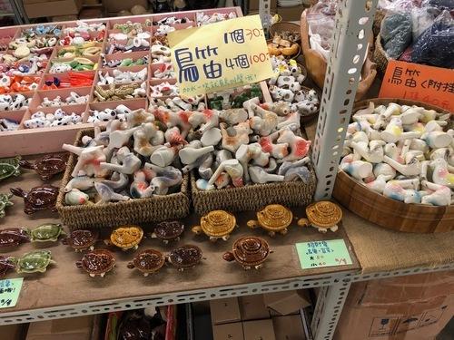 2019年初春の台湾旅行⑤ 陶器の街「鶯歌」でワラジサイズのパイコー飯_a0223786_16583843.jpg