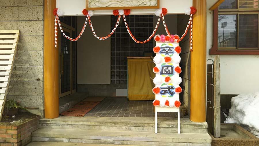 もうすぐ、卒園式です。上宮第一幼稚園_d0353789_08531851.jpg