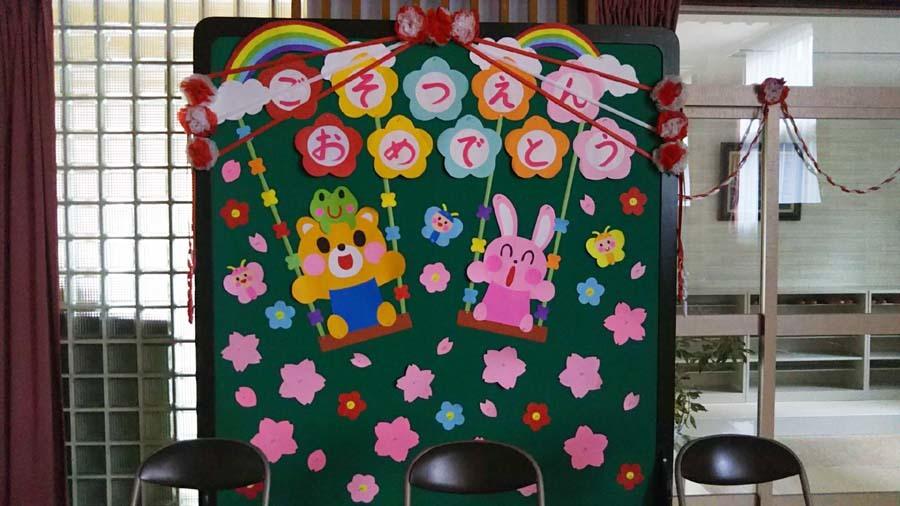 もうすぐ、卒園式です。上宮第一幼稚園_d0353789_08533529.jpg
