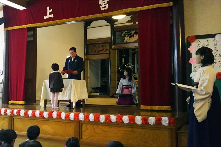 第一幼稚園「卒園式・修了式」_d0353789_11342573.jpg