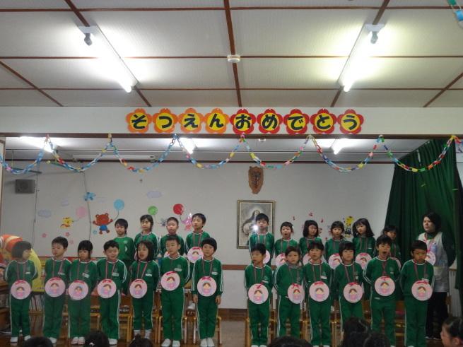 年長組 お別れ会_c0212598_09125850.jpg