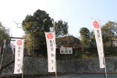常盤神社、偕楽園、弘道館、締めは東照宮で参拝_c0075701_18071009.jpg