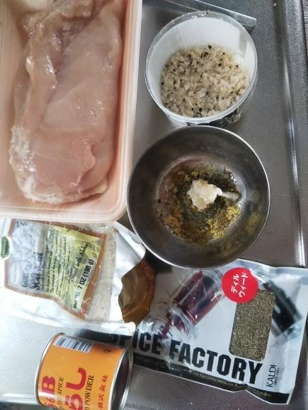 炊飯器で鶏ハム_f0316507_13135143.jpg