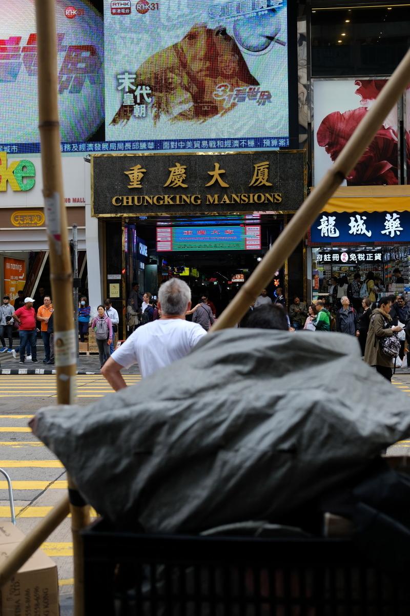 香港  思い出の重慶マンション_b0061717_12593532.jpg
