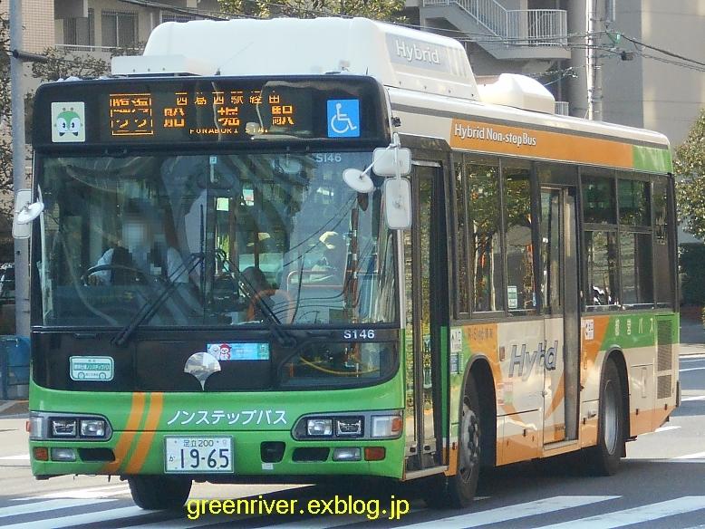 東京都交通局 R-S146_e0004218_20212240.jpg