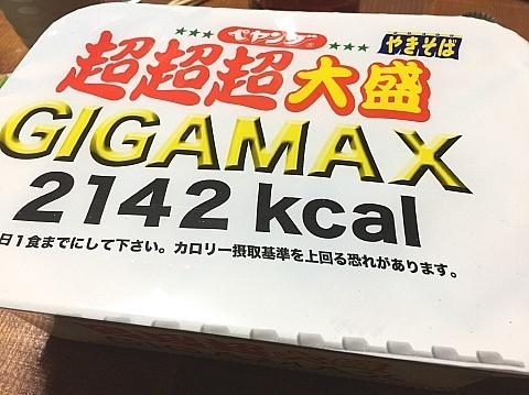 b0091423_20385528.jpg