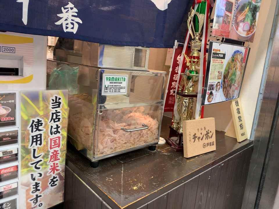 北新地のラーメン「ラーメン・めし 芦田屋」_e0173645_10015197.jpg