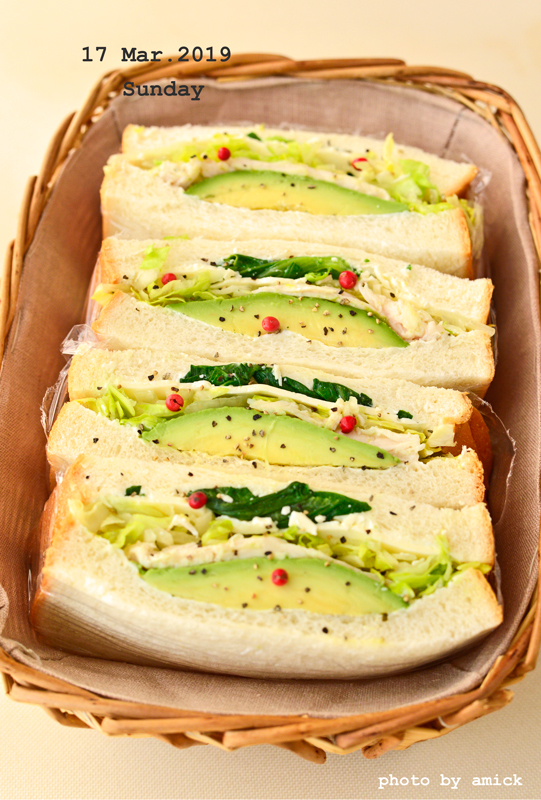 3月17日 日曜日 アボカドと蒸し鶏のサンドイッチ_b0288550_15461806.jpg