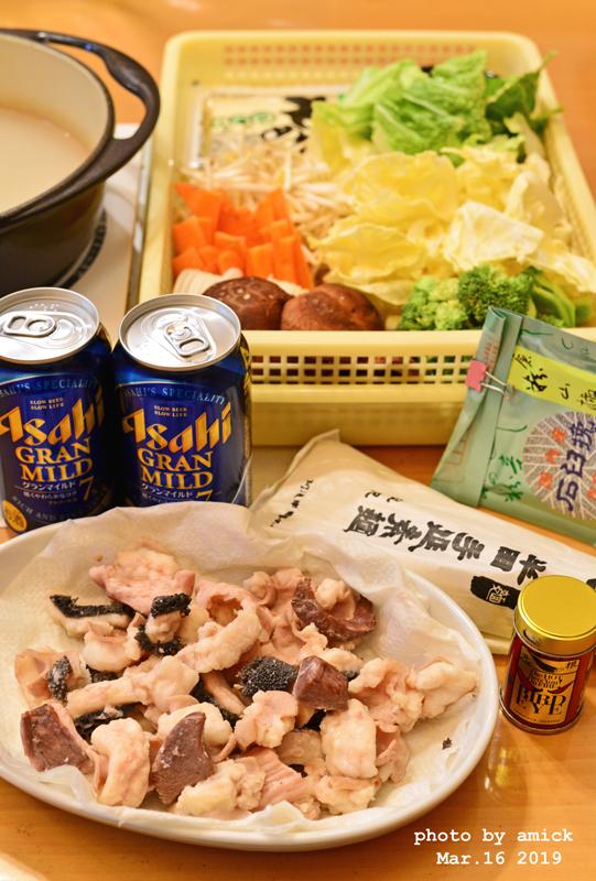 3月17日 日曜日 アボカドと蒸し鶏のサンドイッチ_b0288550_16364170.jpg