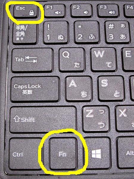 DELLノートPCのファンクションキー(初期設定は使いにく過ぎるぞ!)_e0382354_16522743.jpg