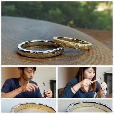 セミオーダーの結婚指輪 | 岡山_d0237570_15021755.jpg