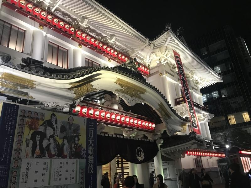 三月大歌舞伎(歌舞伎座)_c0366777_17444557.jpeg