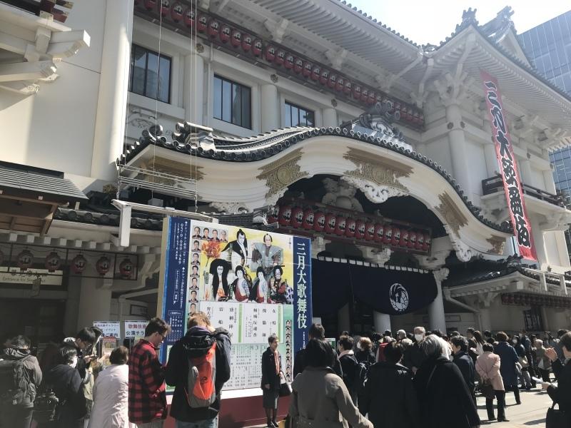 三月大歌舞伎(歌舞伎座)_c0366777_18190705.jpeg