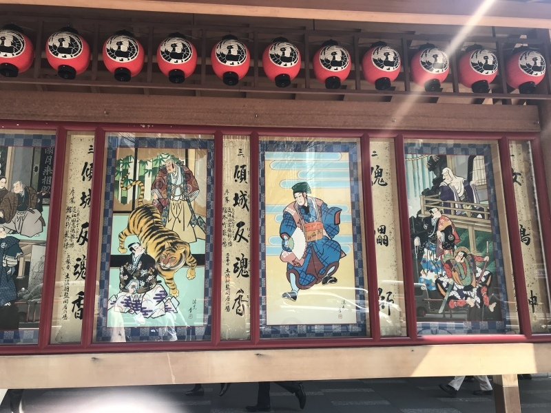 三月大歌舞伎(歌舞伎座)_c0366777_19420920.jpeg
