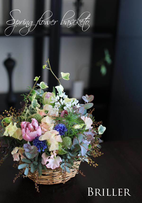 flower lesson 2019_d0113182_22201902.jpg