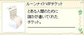 b0403984_22113085.jpg