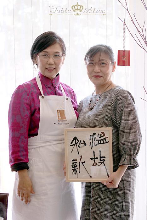 3月のお料理&パーティー講座_f0306287_14324023.jpg