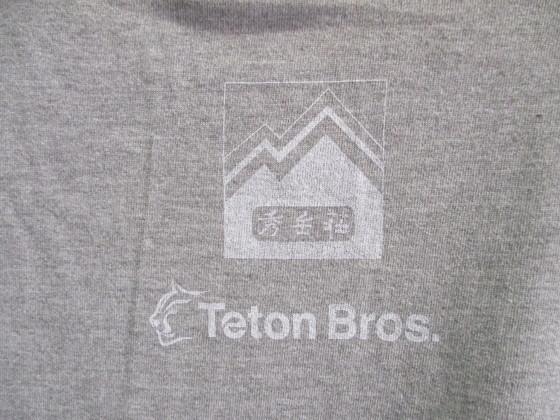 Teton Bros.×秀岳荘 コラボTシャツ発売!!_d0198793_18203267.jpg