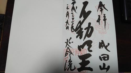 横浜散策2019/3/9 野毛山動物園_e0076995_09405932.jpg
