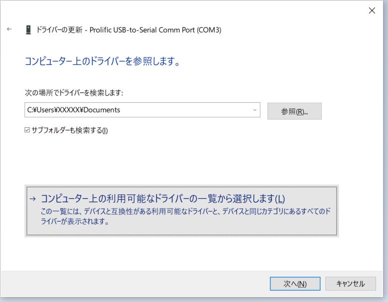 Flytec 6030/Compeo+をWin10で使う方法 _f0171899_22200663.png