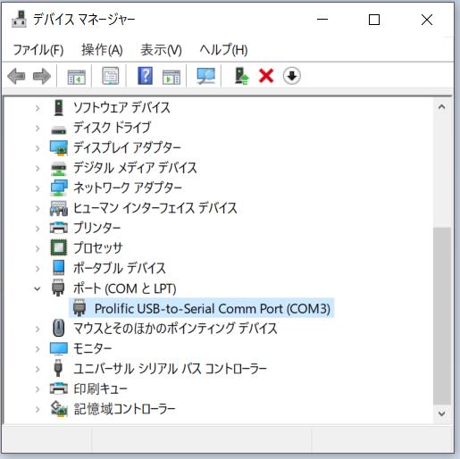 Flytec 6030/Compeo+をWin10で使う方法 _f0171899_22200739.png