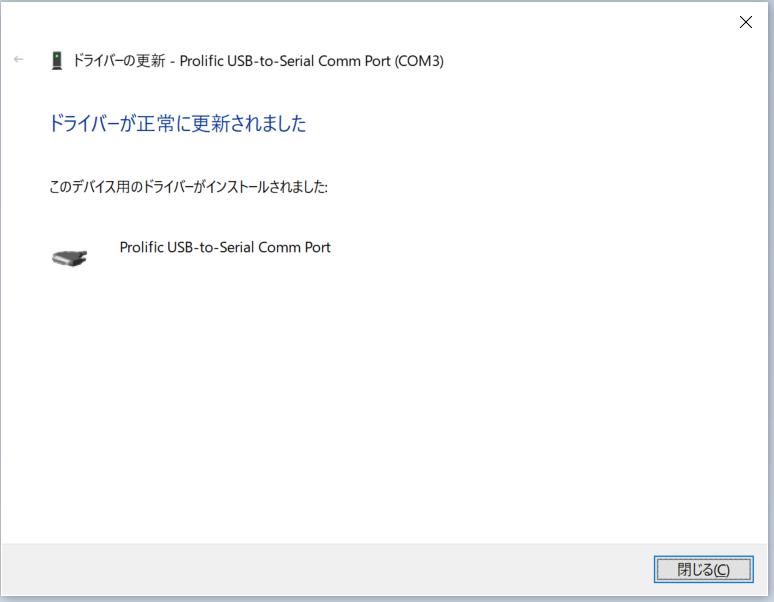 Flytec 6030/Compeo+をWin10で使う方法 _f0171899_22200793.png