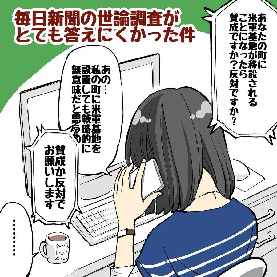 c0072801_06065502.jpeg