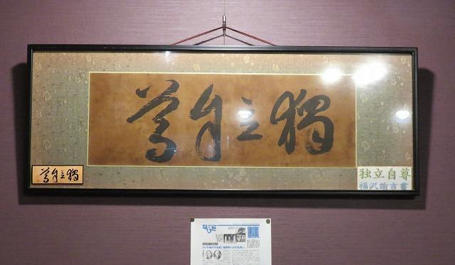 菊屋の鰻重(成田山新勝寺③) _c0187004_20355597.jpg