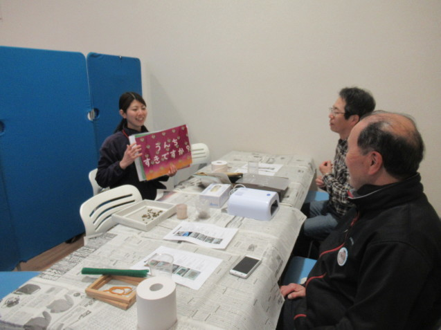 サポーターのためのスペシャルイベントを行いました!_c0290504_13094459.jpg