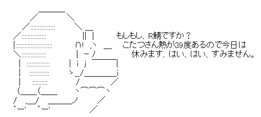 f0141304_16541931.png
