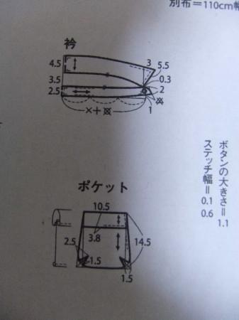 a0118306_19575891.jpg
