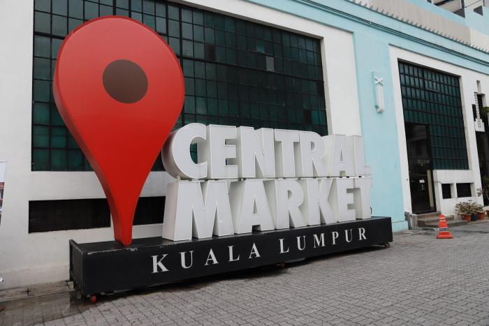 チャイナタウン/セントラル・マーケット マレーシア旅行 - 16 -_f0348831_21044350.jpg