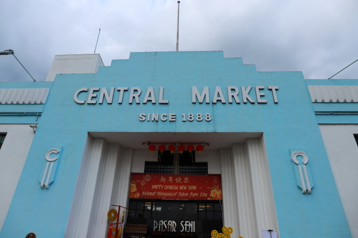 チャイナタウン/セントラル・マーケット マレーシア旅行 - 16 -_f0348831_21044420.jpg