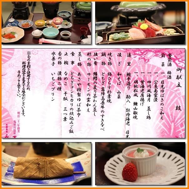 鬼怒川温泉あさやホテルが祝いの席でした(*^_^*)_e0052135_21325374.jpg