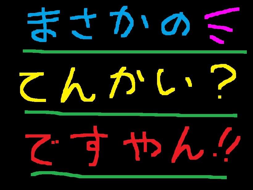 f0056935_20134635.jpg