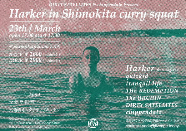 HARKER from UK Japan Tour 2019!!_e0130538_16155026.jpg