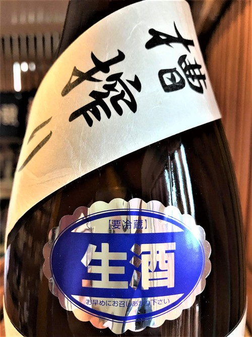 【日本酒】弥山 槽搾り 純米吟醸 無濾過生原酒 こいおまち×八反錦仕込 限定 新酒30BY_e0173738_1353050.jpg