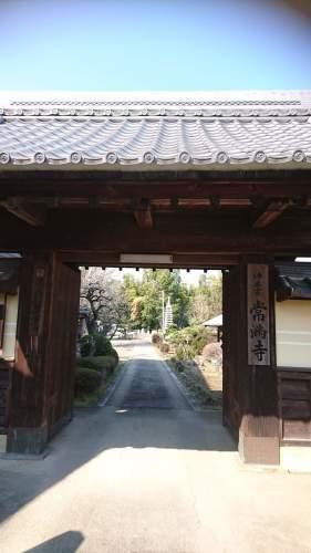 常満寺へ行って来ました!_f0373339_01093290.jpeg