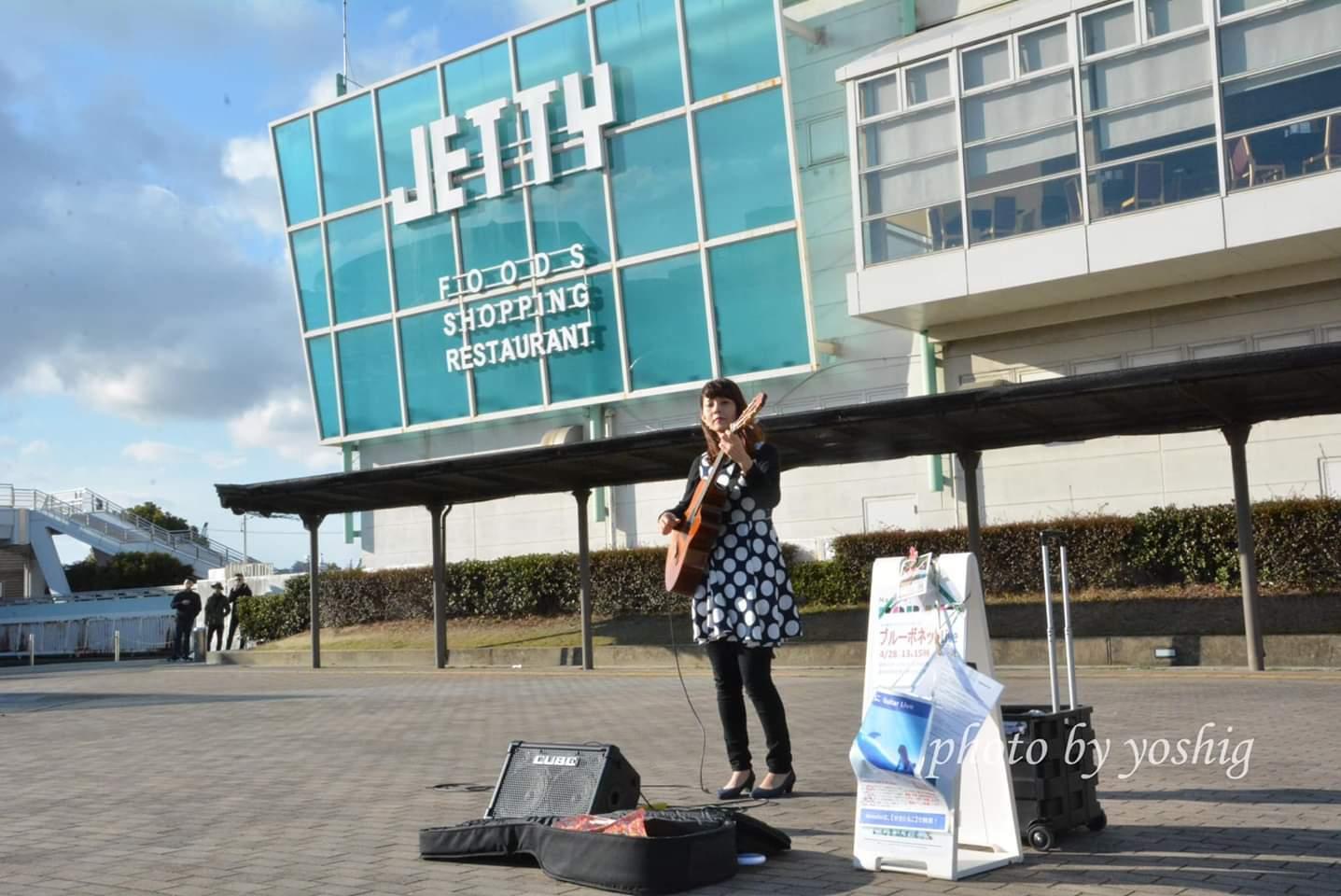 ジェティ広場での演奏、ありがとうございました!_f0373339_02483002.jpg