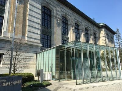 久しぶりに上野公園へ。東京都美術館、国際子ども図書館、黒田記念館_b0177242_11062383.jpg