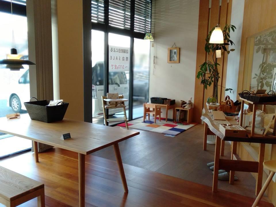 木のショールーム岡山店は倉敷店と統合しました_b0211845_16555807.jpg