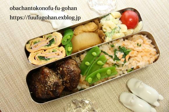 春のお野菜たっぷり~な月曜鮭弁当&今日の御出勤ごぱんセット_c0326245_11070337.jpg
