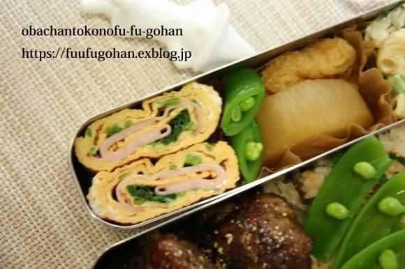春のお野菜たっぷり~な月曜鮭弁当&今日の御出勤ごぱんセット_c0326245_11074232.jpg